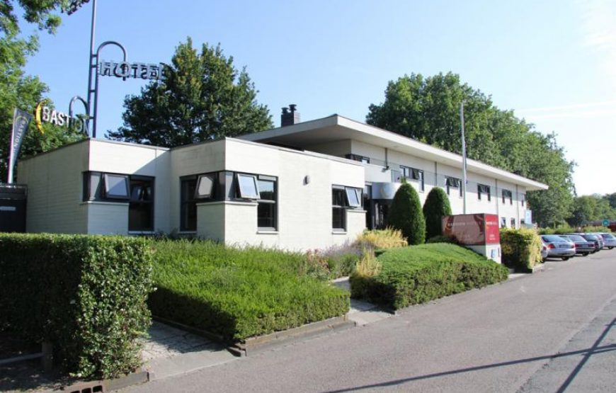 Budget Hotel In Leiden Available During Icas11 Hello Holland Travel
